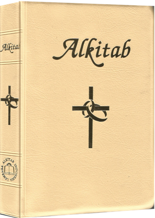 Alkitab Wedding (TB 052 TI)